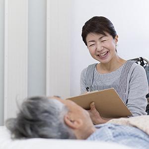 泊まりの介護サービス